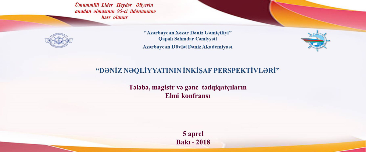 A scientific conference dedicated to the memory of the National Leader  H.Aliyev